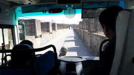 Entrance to the DMZ